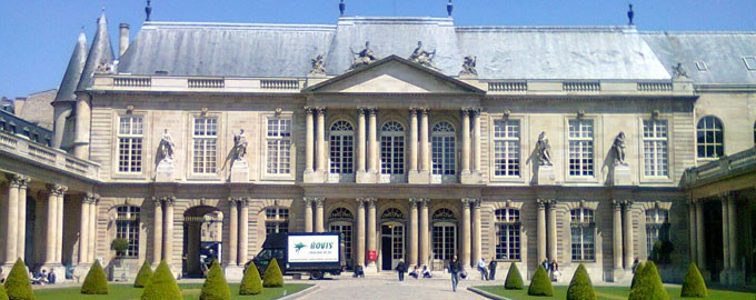 Transfert des Archives Nationales